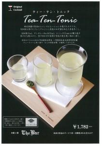 tea.ten.tonic jpg