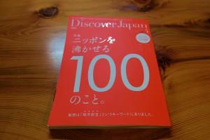 2016_0306_20042500 (1776x1184)